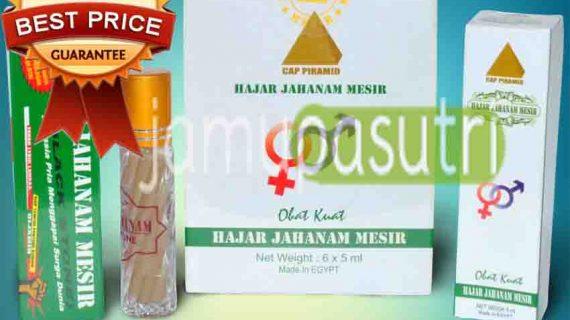 Efek Samping Hajar Jahanam Gold